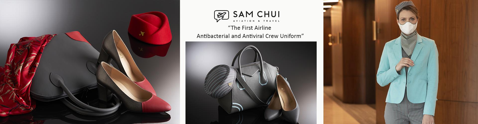 samchui.com: